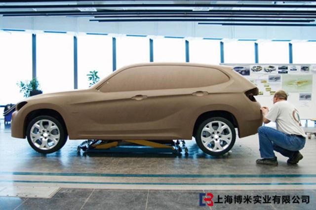 汽车油泥模型